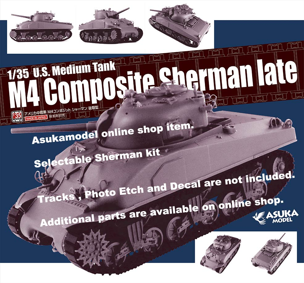 Base pack 】 for 1/35 U S  Medium Tank M4 Composite Sherman