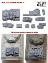 1/48 Sherman resin parts S5