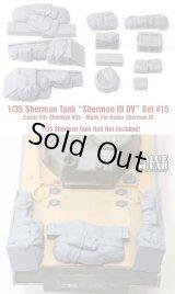 SH015 Sherman Engine Deck Set #15 (11 Pieces) Sherman III (Commonwealth)